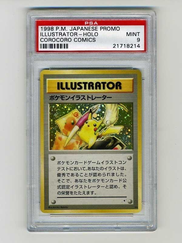 Pikachu Illustrator card. Photo: Heritage Auctions